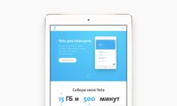 Yota запустила тариф-конструктор для планшета