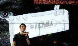 Inno3D показала обновлённую СЖО iChill для будущих видеокарт NVIDIA