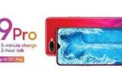 К выпуску готовится смартфон Oppo F9 Pro с дисплеем высокого разрешения