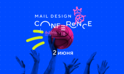 Mail.Ru Design Conference + Dribbble Meetup 2018