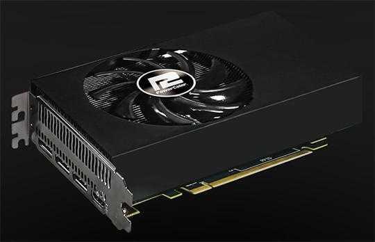 Radeon RX Vega Nano