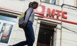 МТС вернула тариф с безлимитным Интернетом