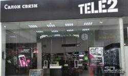 Новая точка Wi-Fi-доступа Tele2 использует солнечную энергию
