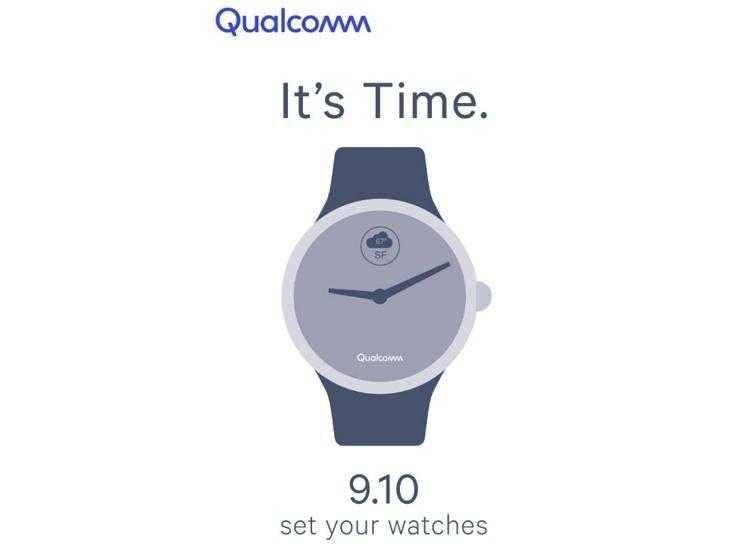Фото Новый процессор Qualcomm для носимых устройств дебютирует 10 сентября