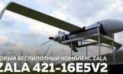 Новый российский беспилотник может находиться в воздухе до 14 часов