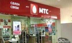 Оператор МТС начал установку симкоматов с распознаванием личности