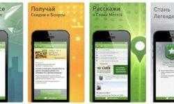 От ICQ до FaceApp: хиты российской мобильной разработки последних десять лет