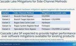 Первые аппаратные заплатки Intel против Spectre — для чипов Cascade Lake