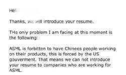 Под давлением США нидерландская ASML больше не может нанимать на работу китайцев