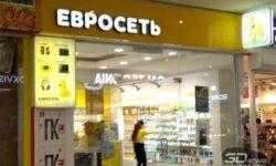 Популярность программы trade-in для смартфонов в России выросла в десятки раз