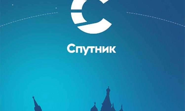 Фото «Ростелеком» требует признать «Спутник» банкротом