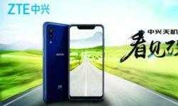 В официальном тизере ZTE Axon 9 Pro появился характерный вырез экрана