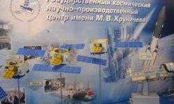 В России появится новый «Звёздный городок»