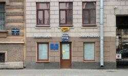 Верховный суд окончательно запретил Смольному использовать логотип Петербурга от «Студии Артемия Лебедева»