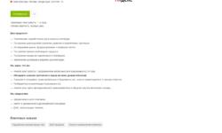 «Яндекс» объявил о поиске менеджера по развитию игрового направления