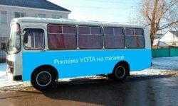 Yota предложила пользователям придумать свою версию рекламы оператора