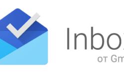 Google завершает успешный эксперимент Inbox