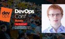 На основе здравого смысла: выращиваем DevOps с нуля