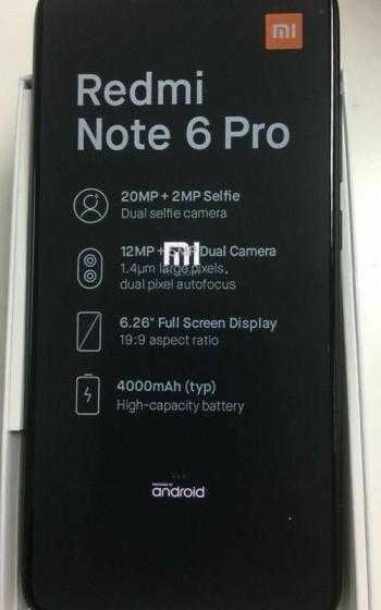 Фото Смартфон Xiaomi Redmi Note 6 Pro получит четыре камеры