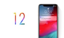 8 интересных багов беты iOS 12 и как мы их искали