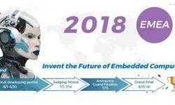 Как мы участвовали в InnovateFPGA 2018 и снова не победили