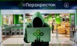 Майнинг еды или «Перекресток» глазами хакера