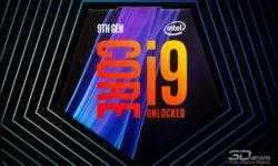 Новая статья: Обзор процессора Intel Core i9-9900K: Like a Boss