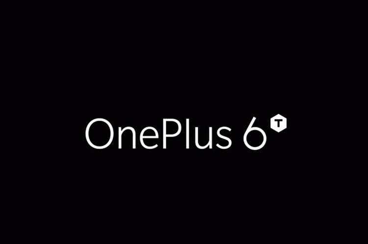 Фото Официально: смартфон OnePlus 6T будет представлен 30 октября