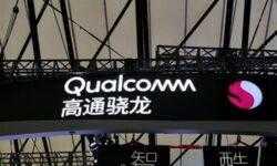 Qualcomm: в 2019 году грядёт нашествие смартфонов с 5G-модемом Snapdragon X50