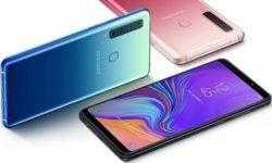 Samsung Galaxy A9: первый в мире смартфон с четырьмя основными камерами