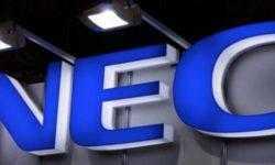 Samsung и NEC объединят усилия в разработке 5G