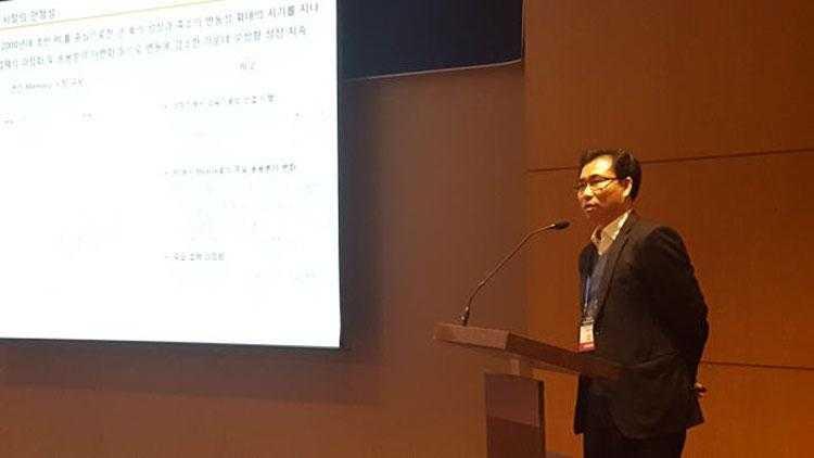 В среду в Сеуле на семинаре COEX ()