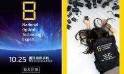 Смартфон Meizu Note 8 с тремя камерами дебютирует в конце октября