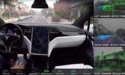 Tesla без лишнего шума убрала опцию полноценного автопилота