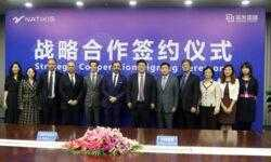 Tsinghua заключила договор о сотрудничестве с крупнейшим европейским банком
