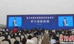 Tsinghua запустила в Китае строительство третьего завода для выпуска 3D NAND
