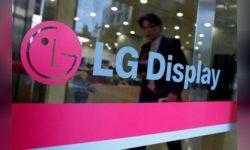 Впервые в LG Display готовят сокращение персонала на добровольной основе