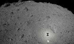Японские недели в поясе астероидов