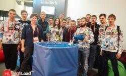 HighLoad++: презентации от докладчиков Авито, конспекты, фото и впечатления