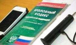 [Из песочницы] Несертифицированный GPS-трекер из Китая. Законно ли в России?