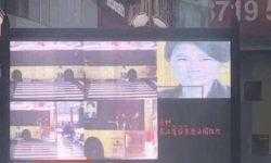 Китайская система распознавания лиц посчитала изображение человека на автобусе нарушителем ПДД