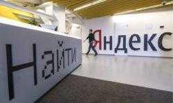 Медиахолдинги договорились с «Яндексом» об удалении пиратских материалов