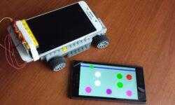 Пульт дистанционного управления из смартфона