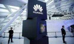 Смартфону Huawei Nova 4 приписывают наличие четырёх камер и чипа Kirin 980