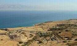 Содом и Гоморра? Жителей Мертвого моря уничтожил метеорит