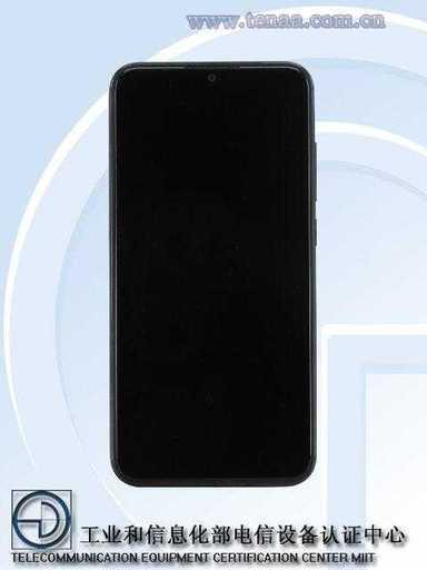Фото Регулятор рассекретил смартфон Xiaomi с 5,84″ экраном FHD+ и тремя камерами