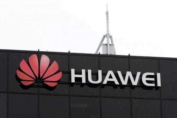 Фото Япония запретит госзакупки оборудования Huawei и ZTE