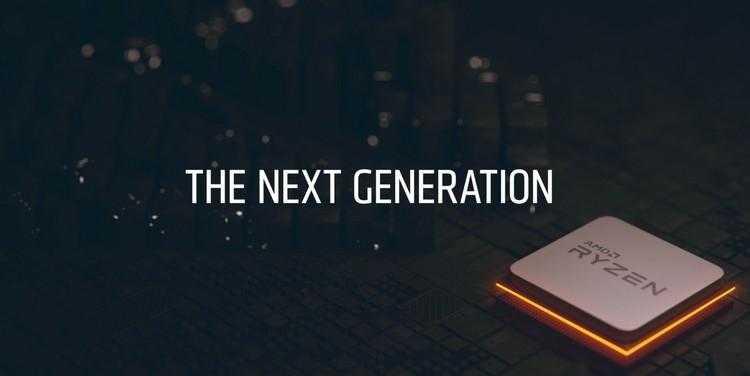 Фото AMD: в нынешнем поколении не будет гибридных процессоров с отдельным кристаллом GPU