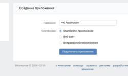 [Из песочницы] Занимаемся автоматизацией ведения паблика ВКонтакте