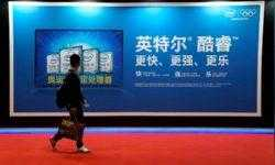 Квартальный отчёт Intel: компания сделала ставку на Китай и не угадала